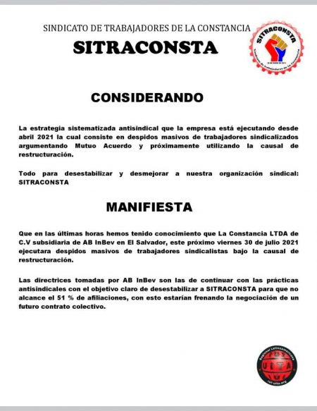 20210730_destSitraconsta1